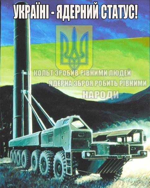 Боевики возобновили массированный обстрел Авдеевки, - нардеп Дейдей - Цензор.НЕТ 2580