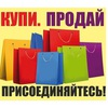 Типичная Барахолка,Купи Продай Донецка ДНР
