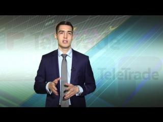 Курс рубля, 16.09.2015: Большое значение для рубля представляет заседание ФРС