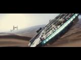 Звёздные войны. Эпизод VII: Пробуждение Силы. До конца | Ролик