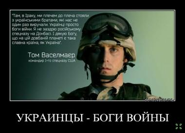 Надо исправить ошибку и взять Украину в НАТО, - Маккейн - Цензор.НЕТ 5356