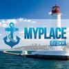 MyPlace | Мероприятия, отдых, акции в Одессе
