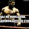 Бекхан Гаджиев