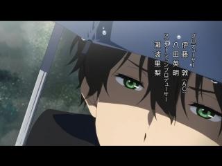 Хоука, Тебе не Уйти! Опенинг 1 // Хёка // Hyouka. Opening 1