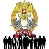 КАРЬЕРА Владимирского филиала РАНХиГС