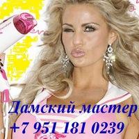 club106712517