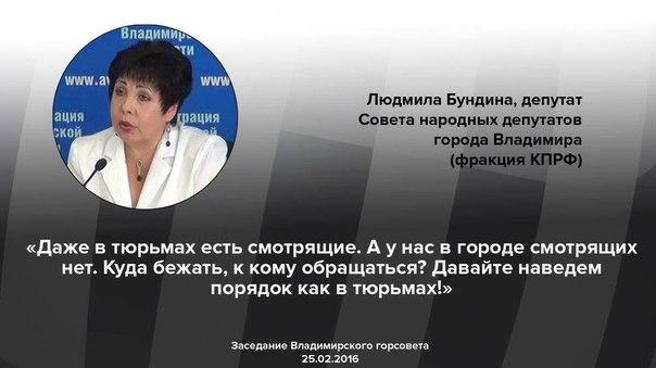 СБУ пока не будет давать новых комментариев по делу Краснова в рамках уголовного производства, - Тандит - Цензор.НЕТ 1577