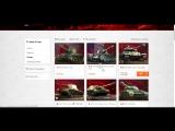 WoT_Premium Магазин прем техники,золота и аккаунтов по низкой цене