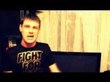 Серёжа Местный feat. Серёга Lin, Павлик Farmaceft (Гамора) - Home Video Ай мама