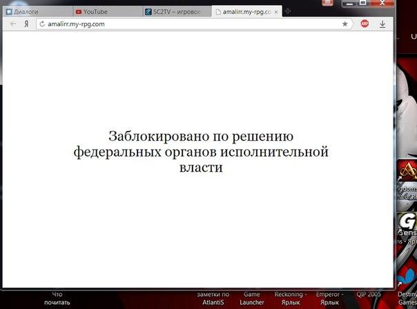[Общая тема] Сайт включён в число запрещённых - Страница 4 B7QHYkTmpLk