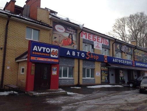 фирменные магазины постельного белья москва купить фартук