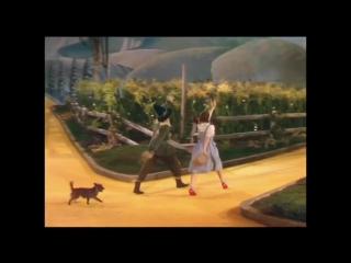 The Wizard of Oz (1939) Волшебник изумрудного города