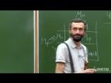 Савватеев А.В. - Теория игр - Игра в мафию - Лекция 1
