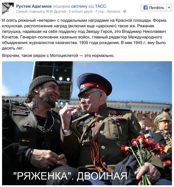 """Путин призвал Киев прекратить """"экономическую блокаду"""" Донбасса - Цензор.НЕТ 4272"""