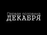 Питчинг по рассказу А.П.Чехова
