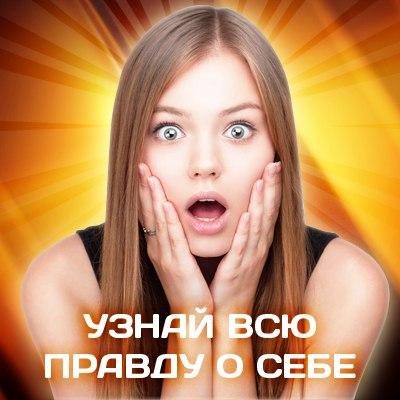 Фото №376493915 со страницы Екатерины Губской