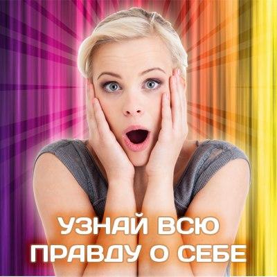 Фото №376493919 со страницы Ангелины Романовской