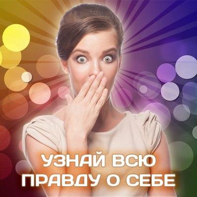 Фото №376493920 со страницы Максима Тисовського