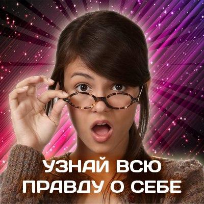Фото №376493921 со страницы Ангелины Романовской