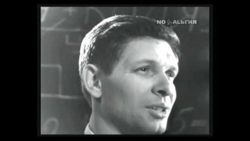 VI.70.Эдуард Хиль-Голубые города 60-е