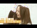 EP.4 여고편 2부 [f(x)=1cm] Girls' High School 2 (Eng sub)