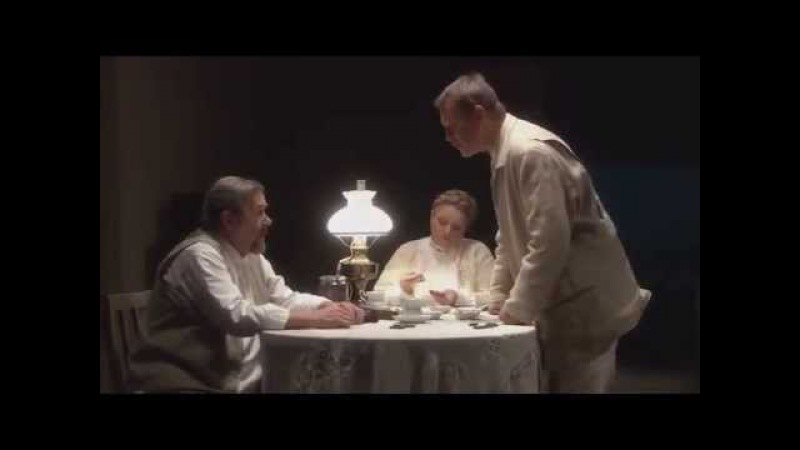 Miłość na krymie - Sławomir Mrożek (2014) (reż. Jerzy Jarocki) (Frycz, Kożuchowska, Gajos)