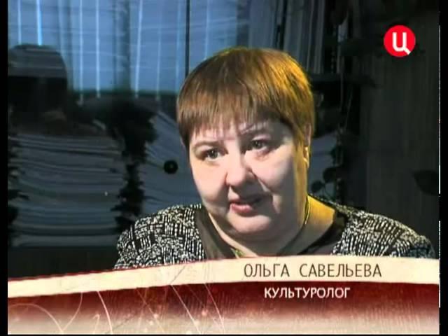 Чистота и красота. Хроники московского быта