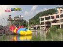 SBS 런닝맨 아이돌의 제왕 블롭점프