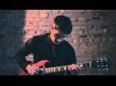 Владимир Лифантов (гитара)
