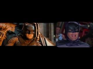 «Бэтмен против Супермена» сравнение современного трейлер и трейлер 1966 года [Рифмы и Панчи]
