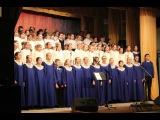 Сводный хор Клинского муниципального района - Солнечный круг