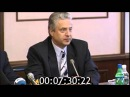 Назначение Путина директором ФСБ (1998)