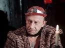 Сказки старого волшебника 1 2 серии 1984