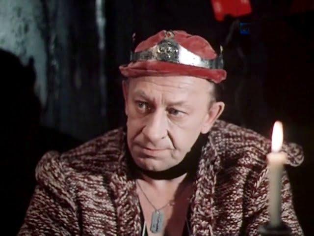 «Сказки старого волшебника», 1-2 серии, 1984