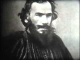 Ясная Поляна в Жизни Льва Толстого. Учебный фильм