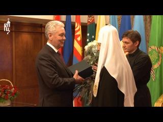 Мэр Москвы С.С. Собянин поздравил Патриарха Кирилла с тезоименитством