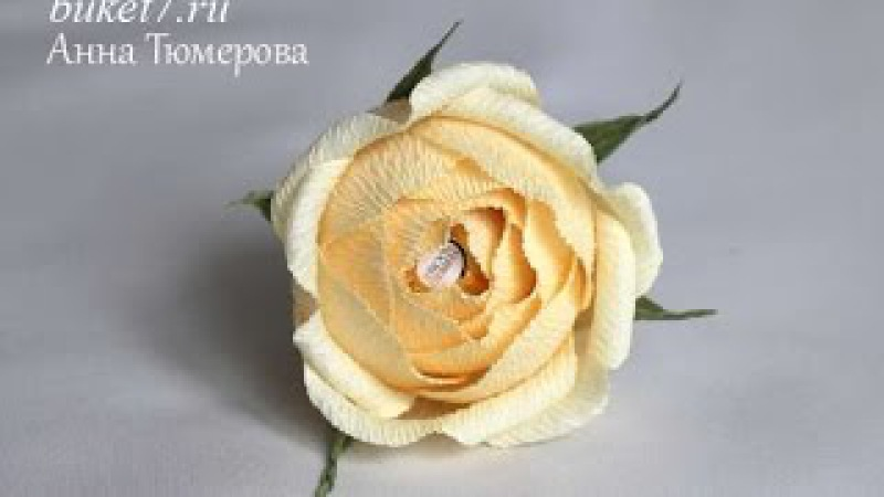 Мастер-класс. Букеты из конфет. Английская Роза.