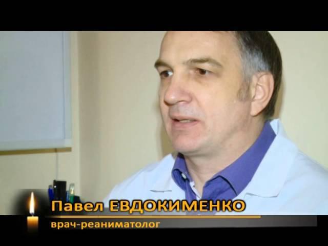 Павел ЕВДОКИМЕНКО. Интервью.