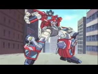 Протокол боя. Мультфильм Трансформеры - скрытые роботы 1 серия.