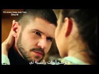 Asla Vazgeçmem ( Nur & Yiğit ) Mustafa Ceceli - Dünyanın Bütün Sabahları مترجمة