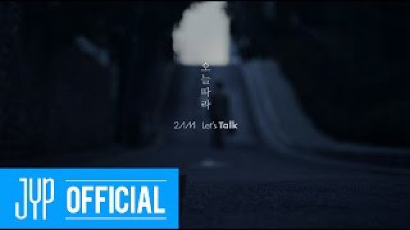 2AM days like today 오늘따라 M V