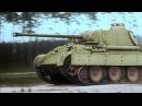 Вермахт 1943 Битва за Курск / Wehrmacht 1943 The Battle of Kursk