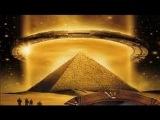 Вселенная.Лаборатория древних богов День космических историй