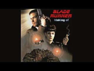 Создание игры Blade Runner(1995-1997)