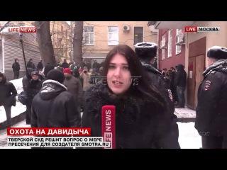 В квартире основателя проекта «Смотра.ру» проходят обыски