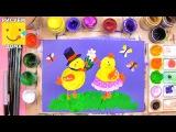 Как нарисовать цыплят - урок рисования для детей от 4 лет, рисуем дома поэтапно