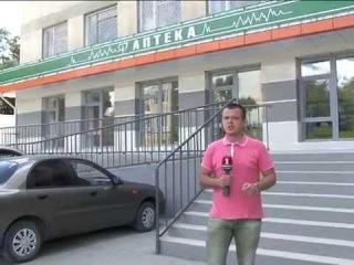 новости крыма сегодня россия 24
