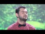 КВН  2012  Летний кубок КВН   БАК   Соучастники и Андрей Скороход  самый уверенный в себе КВНщик