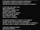 Новелла Матвеева 5 Цыганка молдаванка
