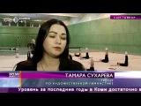 В Сыктывкаре стартовали учебные тренировки по художественной гимнастике. 13 ноября 2015
